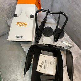 Садовые измельчители - Измельчитель stihl GHE 105.0, 0