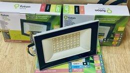 Прожекторы - Прожектор светодиодный FL-LED Light-PAD 50W …, 0