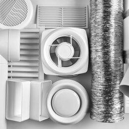 Вентиляция - Вентиляционные решётки и вентиляторы оптом и в розницу, 0