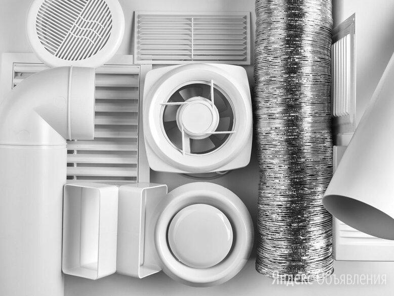 Вентиляционные решётки и вентиляторы оптом и в розницу по цене 100₽ - Вентиляция, фото 0