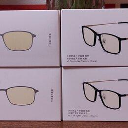 Очки и аксессуары - Очки Xiaomi mijia TS для компьютера, солнцезащита-Модель HMJ01TS ,FU006-0100, 0