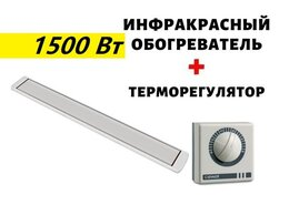 Обогреватели - Инфракрасный обогреватель Almac ИК 16 +…, 0