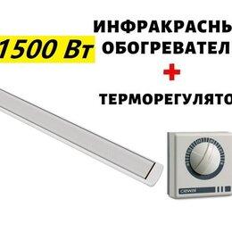 Обогреватели - Инфракрасный обогреватель Almac ИК 16 + терморегулятор, 0