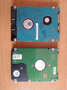 Внутренние жесткие диски - Не рабочие винчестеры, 0