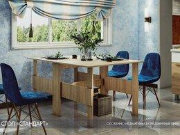 Столы и столики - Стол-книжка Стандарт, 0