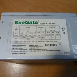 Блоки питания - Блок питания ExeGate ATX-450PPS, 0