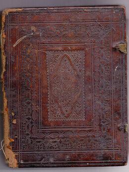 Антикварные книги - Книга 1817г. Чудеса Василия Новаго, писано…, 0