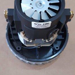 Аксессуары и запчасти - Мотор пылесоса , 0