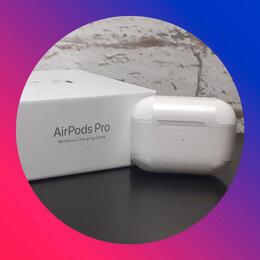 Наушники и Bluetooth-гарнитуры - Беспроводные наушники AirPods PRO + Гарантия, 0