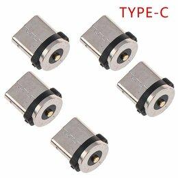 Зарядные устройства и адаптеры - Магнитный наконечник Type-C, 0