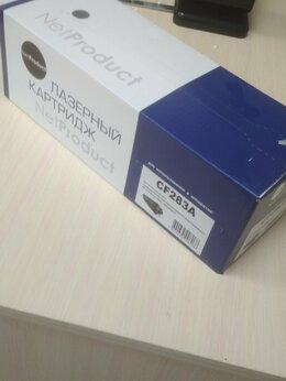 Картриджи - Картридж лазерный HP 83 A (CF283A), 0