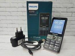 Мобильные телефоны - Мобильный телефон Philips Xenium E570 Black чёрный, 0