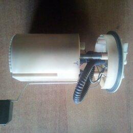 Двигатель и топливная система  - Бензонасос Вортекс эстина, 0
