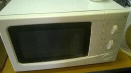 Микроволновые печи - Новая микроволновая печь LG, 0