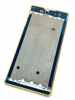 Корпусные детали - Средняя часть корпуса для Sony Xperia C6 Ultra /…, 0