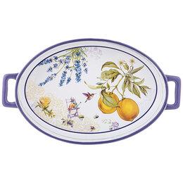 """Блюда, салатники и соусники - Блюдо фарфоровое овальное с ручками белое 36,5х21 см """"Прованс. Лимоны"""", 0"""