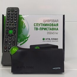 Спутниковое телевидение - Спутниковая ТВ-приставка НТВ-ПЛЮС, 0