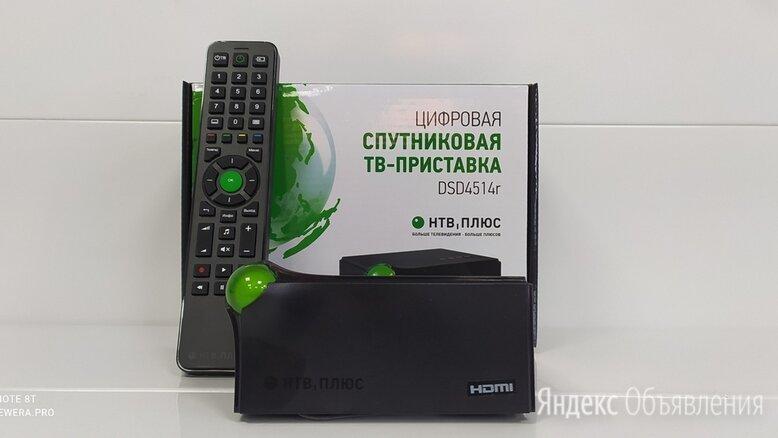 Спутниковая ТВ-приставка НТВ-ПЛЮС по цене 4500₽ - Спутниковое телевидение, фото 0