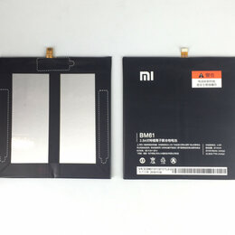 Запчасти и аксессуары для планшетов - Аккумулятор BM61 для Xiaomi Mi Pad 2, 0