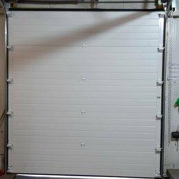 Заборы и ворота - Ворота секционные, 0