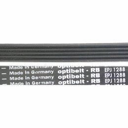 Аксессуары и запчасти - Ремень 1288 J5, L1228мм, черный, Optibelt…, 0