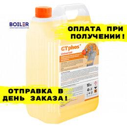 Строительство - Жидкость для промывки теплообменников, 0