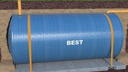 Септики - Септики, выгребные ямы, ёмкости для канализации…, 0