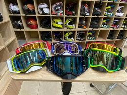 Мотоэкипировка - Горнолыжные Кроссовые очки Scott, 0
