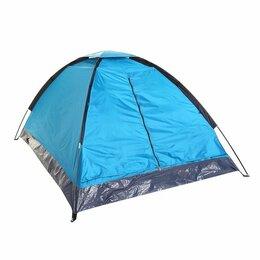 Палатки - Палатка для туристов 2-местная - 205х150х105 см, 0