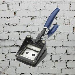 Резаки - Вырубщик фото 30х40мм пассатижи, 0