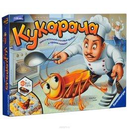 Головоломки - Кукарача (Kakerlakak), 0