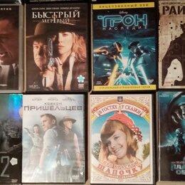 Видеофильмы - Dvd диски с фильмами , 0