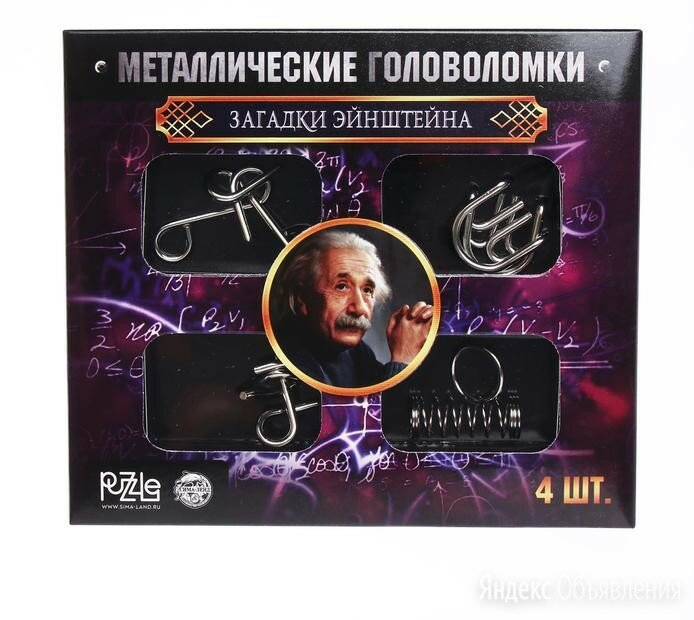Головоломка металлическая «Загадки Эйнштейна» по цене 329₽ - Настольные игры, фото 0