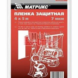 Изоляционные материалы - Пленка защитная, 4 х 12,5 м, 7 мкм, полиэтиленовая// MATRIX, 0