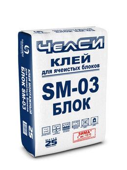 Клей - Клей для ячеистых блоков ЧелСИ SM-03, 25 кг., 0