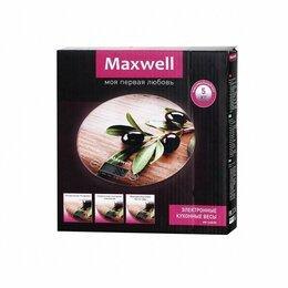 Кухонные весы - НОВЫЕ кухонные электронные весы Maxwell. С гарантией, 0