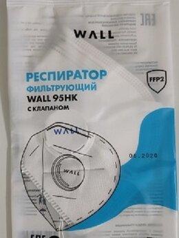 Средства индивидуальной защиты - Респиратор полумаска с клапаном WALL 95HK FFP2…, 0