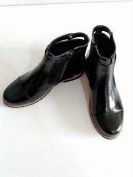 Сапоги, полусапоги - Полусапожки (ботинки) для девочек, натуральная …, 0