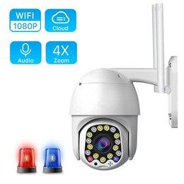 Видеокамеры - IP-WI-FI  видеокамера  (С383) Белая, 0
