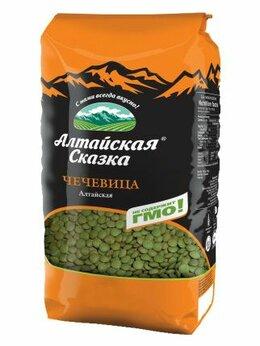 Семена - Чечевица алтайская зеленая 500 г, 0