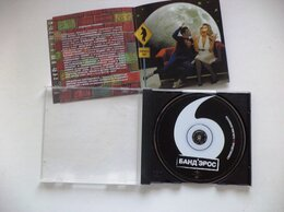 Музыкальные CD и аудиокассеты - R'n'B, 0