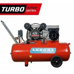 Воздушные компрессоры - Компрессор Aurora cyclon-75 turbo, 0
