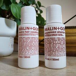 Наборы - MALIN+GOETZ Шампунь и кондиционер (30 мл.+30 мл), 0