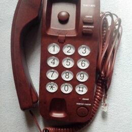 Проводные телефоны - Телефон, 0