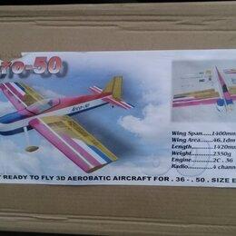 Радиоуправляемые игрушки -  Радиоуправляемая модель самолета Acro 50, 0
