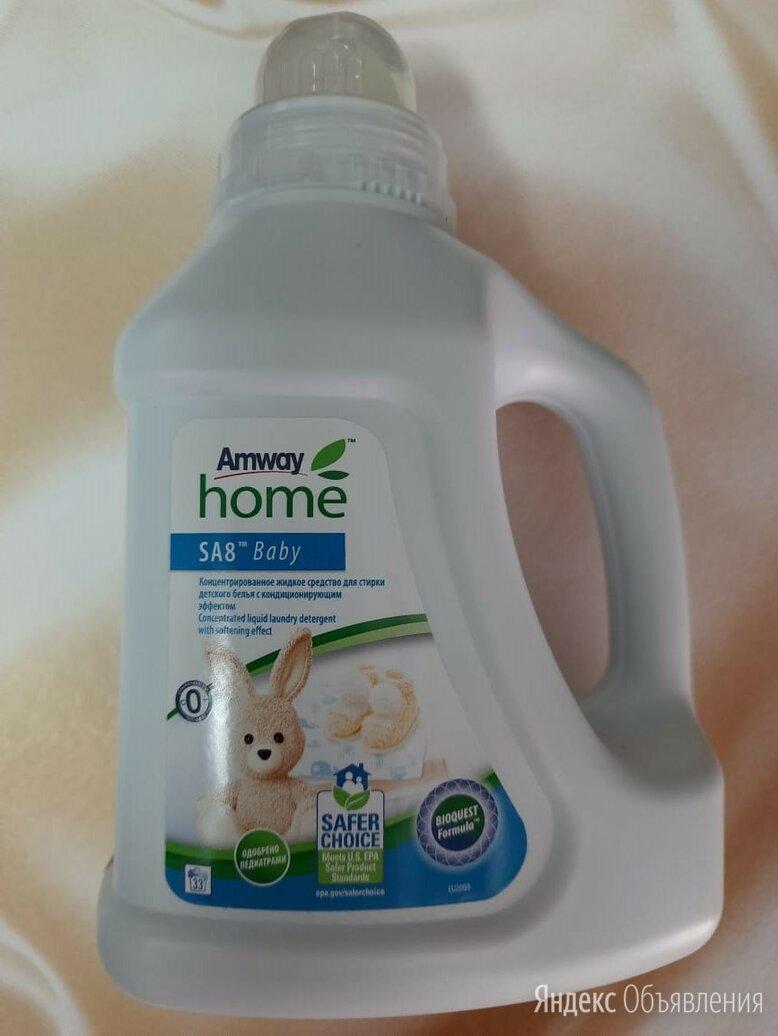 SA8™ Концентрированное жидкое средство для стирки детского белья, 1л по цене 1364₽ - Бытовая химия, фото 0