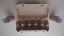 Корзины, коробки и контейнеры - Упаковка коробка для яиц + Втулки от туалетной…, 0