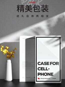 Чехлы - Чехол и защитное стекло на iPhone 12 и 12 pro.…, 0