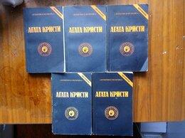 Художественная литература - Агата Кристи, 5-томник, 0