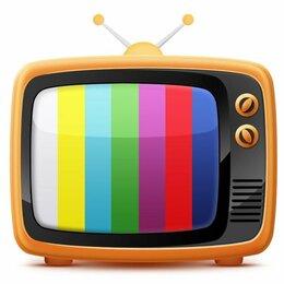 Ремонт и монтаж товаров - Ремонт телевизоров LCD LED и пультов ду, 0